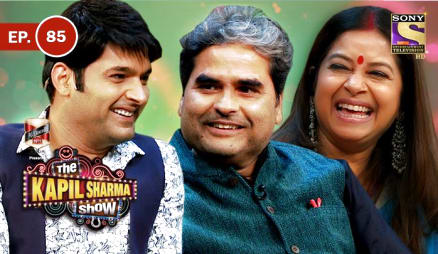 Ep 85 The Kapil Sharma Show - Vishal Bharadwaj And Rekha