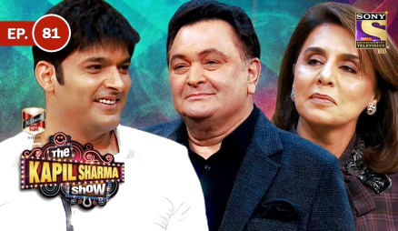 Episode 81 The Kapil Sharma Show Rishi Kapoor And Neetu Singh In Kapil Show