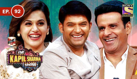 Ep. 92 - The Kapil Sharma Show - Manoj And Taapsee In Kapils Show
