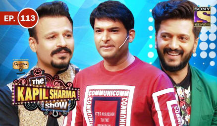 Ep 113 - The Kapil Sharma Show - Vivek And Riteish In Kapils Show