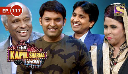 Ep 117 - The Kapil Sharma Show - An Evening Of Poetry