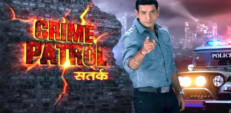 Image result for crime patrol