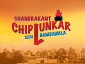Chandrakant Chiplunkar Seedi Bambawala