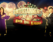Entertainment Ke Liye Kuch Bhi Karega (2014)