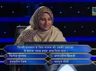 kbc-2013-episode-36-game-play-fatima
