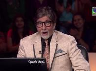A unique suggestion - KBC 2014