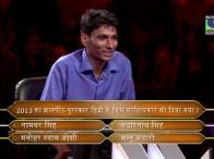 Nirankush Kumar wins Rs. 12,50,000 - KBC 2014