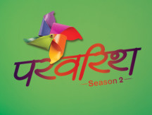 Parvarish Season 2