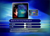 Ghar Baithe Jeeto Jackpot - Question 3 - 16th July Tomorrow