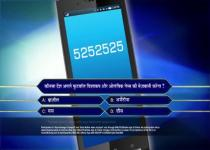 Ghar Baithe Jeeto Jackpot - Question 5 - 18th July Tomorrow