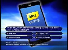 KBC 2014 Idea Registration Q4 - Send in your answers by 9pm Tomorrow