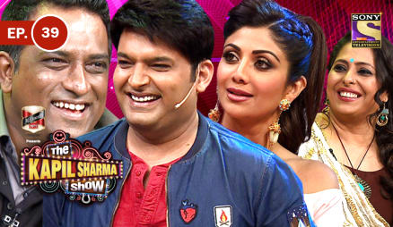 Ep 39 - Super Dancer Judges in Kapils Mohalla